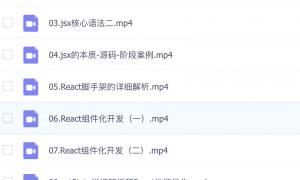 React核心技术与开发实战(41.35G)