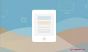 高性能的PHP API接口开发