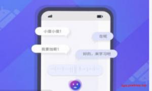 Kotlin开发AI语音助手App 先人一步抓紧移动端AI时代发展机会