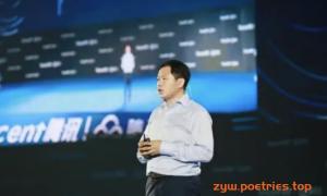 腾讯云高级运维工程师(1.28G)
