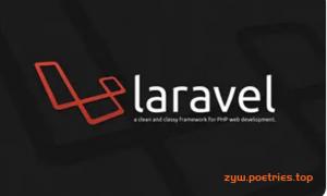 Laravel5.4快速开发简书网站