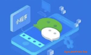 微信小程序开发-美甲商城项目实战全集视频教程(全)